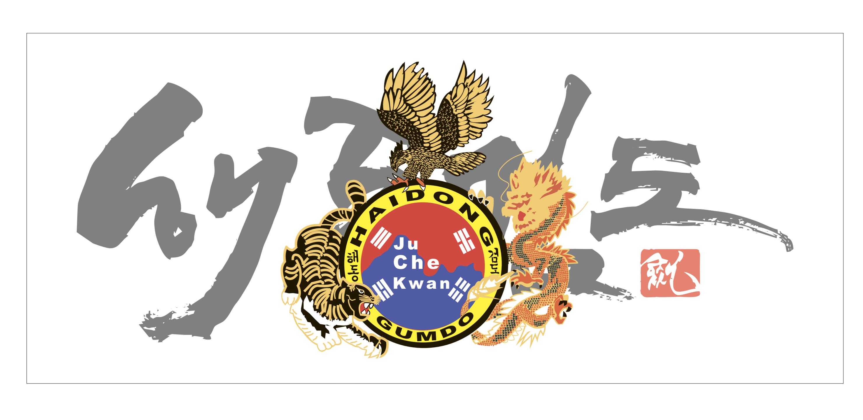 Haidong Banner